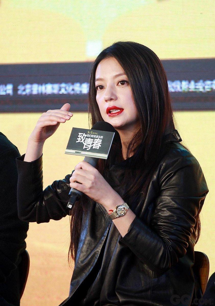 2014年赵薇生活照