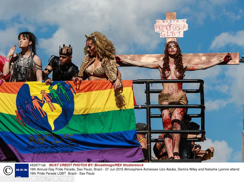 圣保罗同志游行曾因参加者超过300万人而创下世界纪录。