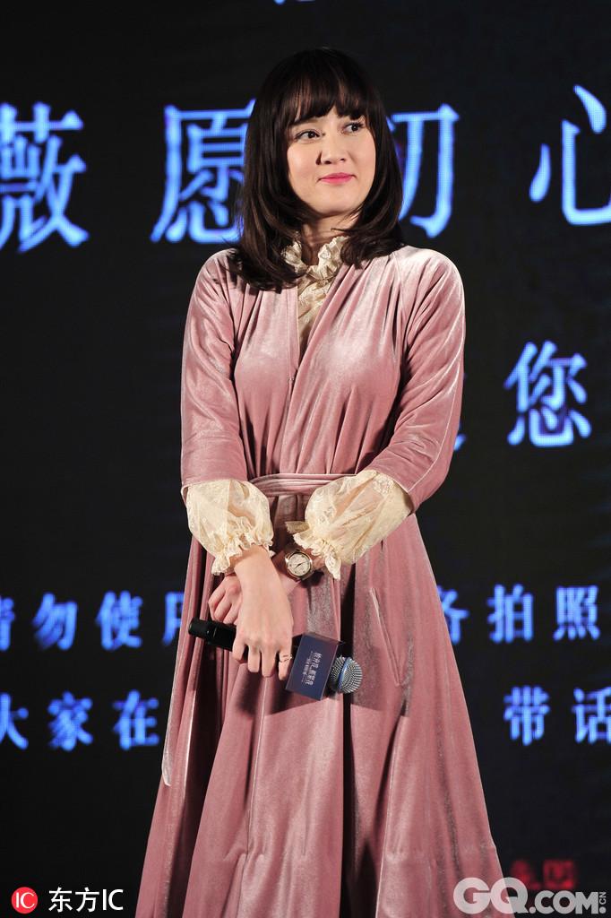 2016年12月7日,北京,时尚都市剧《放弃我抓紧我》在北京举办了开播看片会。