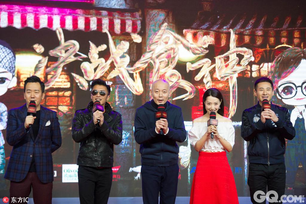 2017年2月8日,北京,《决战食神》首映发布会。