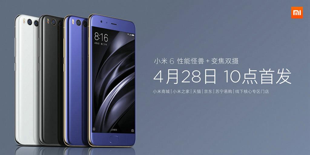 小米6将于4月28日正式发售。