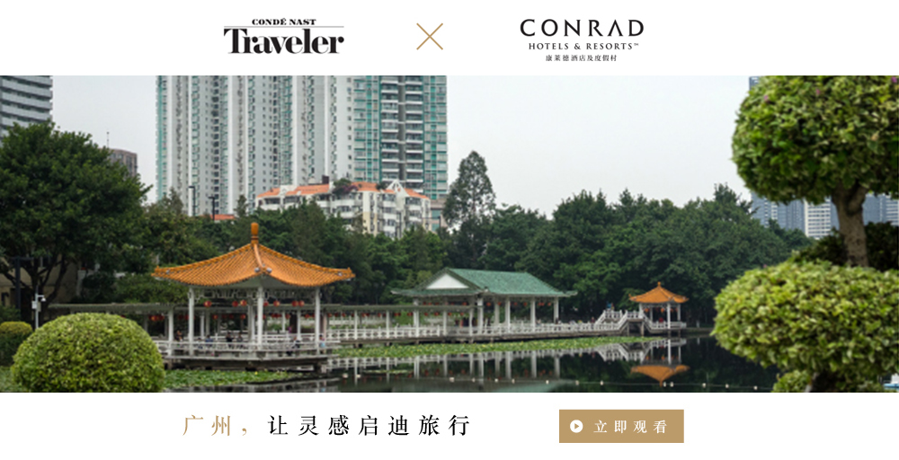 20个理由告诉你为什么一定要去广州跨年