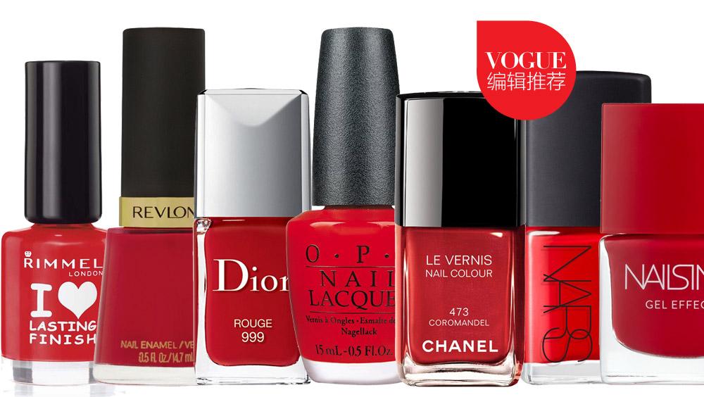 开运红 这是市面上颜色最正的10款大红色甲油