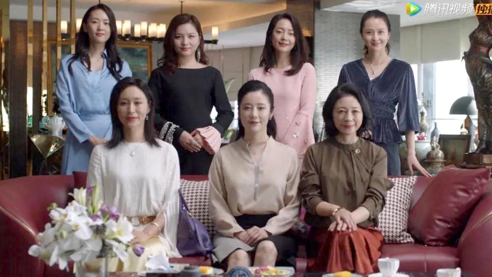 看了《三十而已》才知道,上海Top级富太太圈长这样?