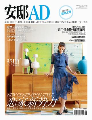 《安邸AD》杂志6月号精彩导读