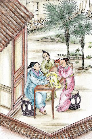 中国婚俗历史图谱