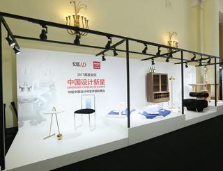 2017中国最佳设计新星,幕后评审过程全揭秘!