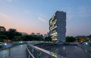 清华大学海洋中心