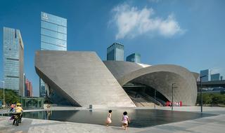 深圳当代艺术博物馆