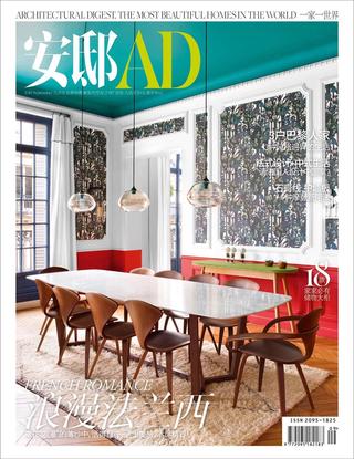 《安邸AD》9月刊:色香味俱全的浪漫法兰西