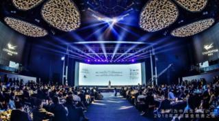 2018年度创基金慈善之夜在沪温情献映