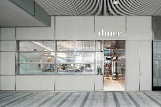 diner+Nininio——美味1+1