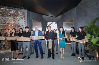 图森家居全系列首秀亮相中国国际家具展览会,原创家具成展会热门