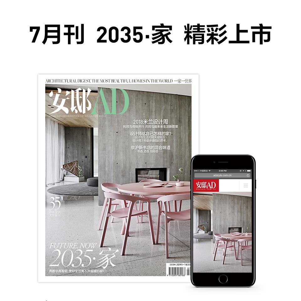 请回答2035: 不变的是家的温暖。