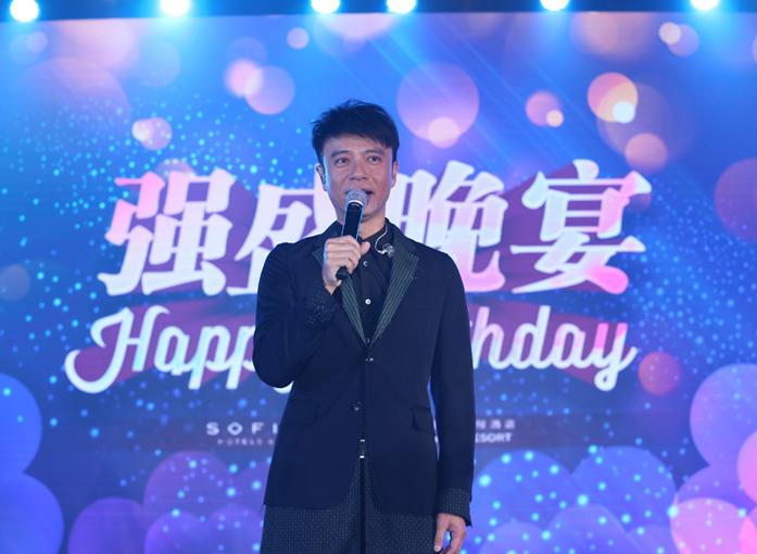 香港演艺界传奇唱响海棠湾  共庆三亚理文索菲特度假酒店开业600天