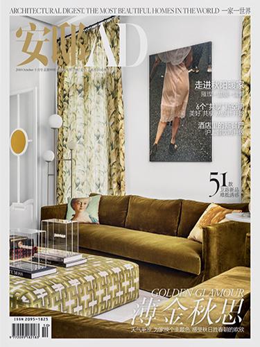 《安邸AD》雜志