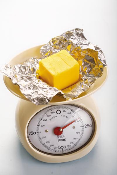 3种营养缺一不可 减肥阶段带上这张购物清单再去超市