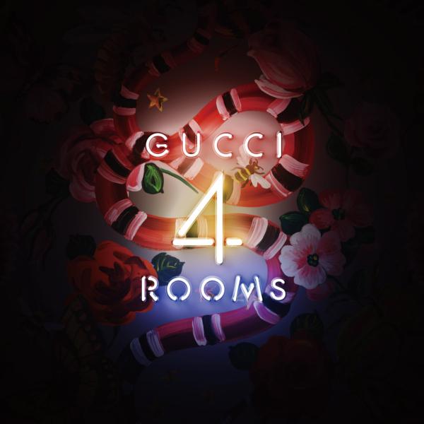 古馳推出全新擬真藝術合作項目:Gucci 4 Rooms