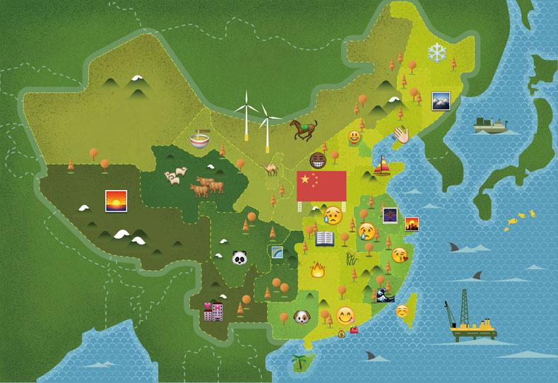 内蒙古:驰骋在宽广的草原上 4. 黑龙江:哈尔滨十月历史最低-16℃ 5.