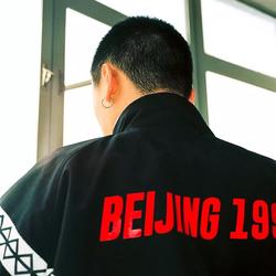 走出门 再仔细的看一眼你身边的中国