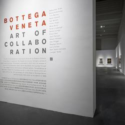 BOTTEGA VENETA《合作的艺术》摄影展于北京尤伦斯当代艺术中心开展