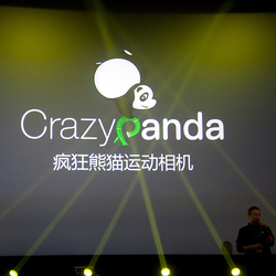 零下15度工作2小时 CrazyPanda疯狂熊猫运动相机上市