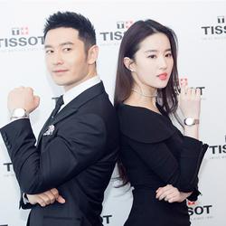 天梭宝环系列 刘亦菲、黄晓明全新广告形象揭晓