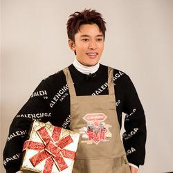 贾乃亮《年味有FUN》第二季首播 变暖心老板为员工做菜