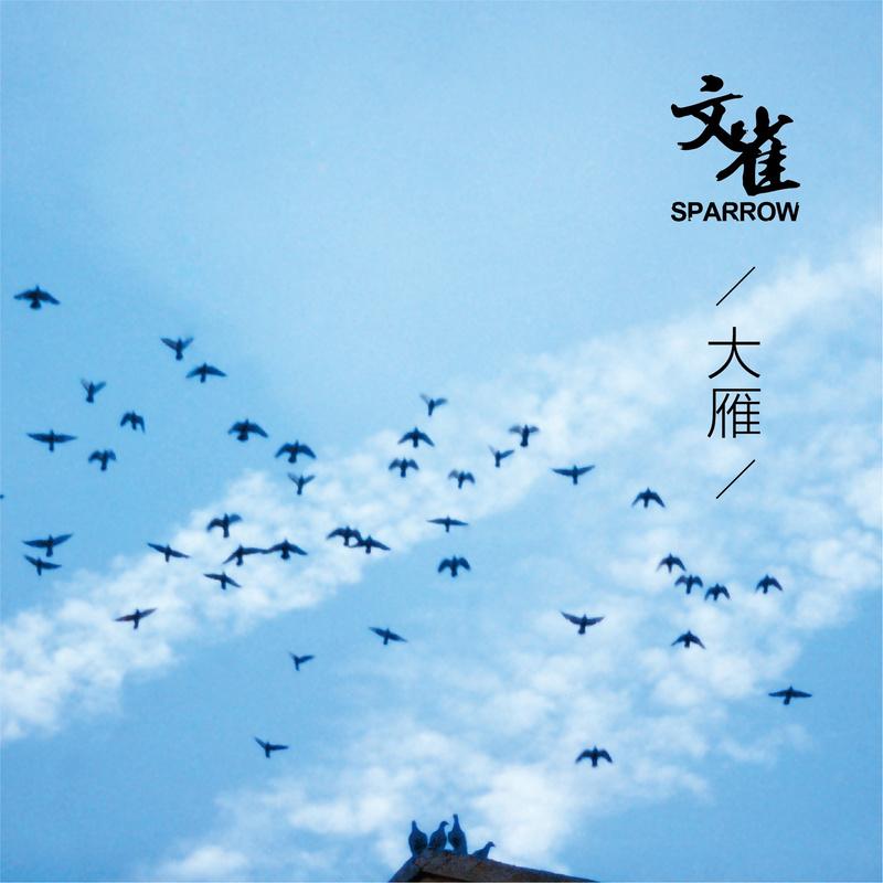 海报天空北京素材