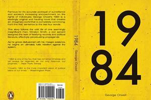 一张封面让你瞬间读懂《1984》