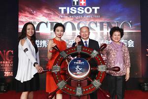 天梭携手著名导演吴宇森正式开启《太平轮》