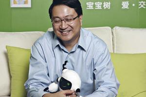"""王怀南:母婴互联网行业的""""妈妈之友"""""""