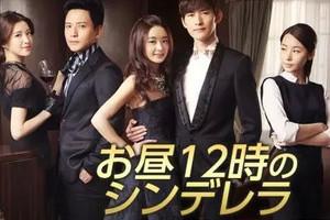 在日本大受欢迎的中国电视剧