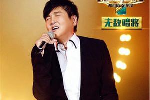 """網評""""中國愚人榜""""出爐 孫楠王思聰上榜"""