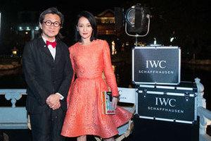 IWC萬國表攜手北京國際電影節 共慶合作三周年