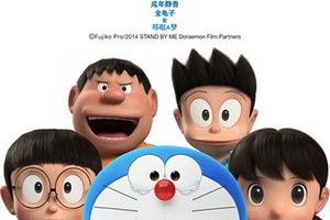 《哆啦A梦》告别版大电影将映 暖心再现经典场景