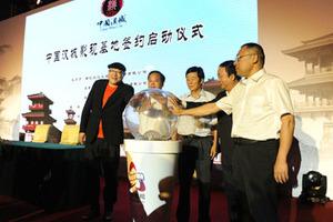 著名导演高希希预打造华中地区最大影视基地