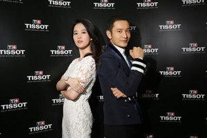 天梭携手黄晓明与刘亦菲揭幕时刻盛典