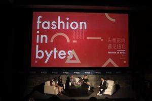 今日头条5.5亿用户大数据解读中国人时尚观