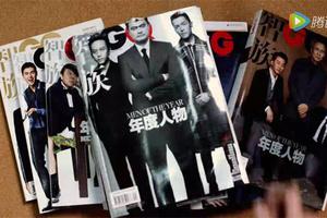 一分钟看完七本GQ九月刊