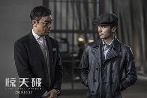 谢霆锋、刘青云《惊天破》幕后齐卖萌 双影帝拼戏实力PK战