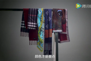 男士围巾:用色彩打破冬日的沉闷