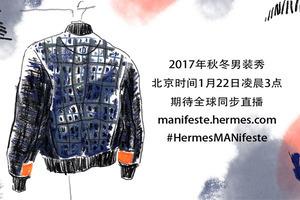 Hermès 2017秋冬男装秀场直播