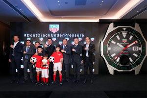 泰格豪雅携手中超联赛  于京东首发特别款腕表