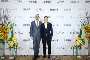 美国时尚设计师协会(CFDA)与迅驰时尚(SUNTCHI)达成战略合作  高圆圆出任美国时尚设计师协会(CFDA)首任中国大使
