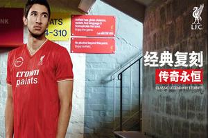英超球队为打击山寨货,向中国推出廉价球衣