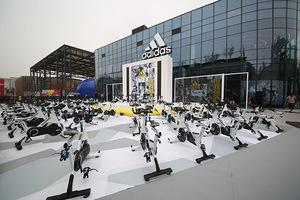 阿迪达斯运动体验迷你品牌中心 7 月 19 日正式开幕