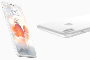iPhone 8:是时候改变啦