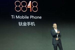 手机跨界高定时装,8848业内首推私人订制