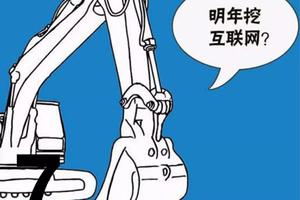 英雄联盟哪家强?山东济南找蓝翔 | GQ Daily
